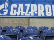Dispret fata de UE! OMV si Gazprom au semnat un acordat pentru gazeoductul South Stream