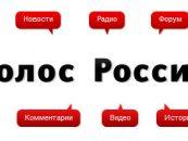 Un agent al lui Putin a fost desemnat viceprimar la Timisoara si scrie pentru Vocea Rusiei
