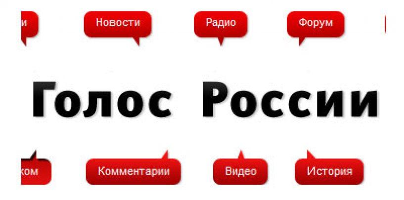 Timisoara: Sedinta a Consiliului Local cu texte de propaganda prorusa