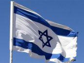Israelul isi va intensifica operaţiunile militare în Fâşia Gaza, dupa ce Hamas a refuzat armistitiul