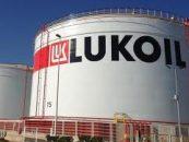 Surse Hotnews: Cei 3500 de angajaţi Lukoil, Ploieşti, sunt de fapt 1000.