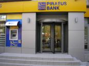 "Cum isi trateaza Piraeus Bank proprii angajati. ""Complicitatea"" bancii la jaful din 2010 de la Sucursala Nerva Traian"