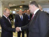 Ucraina nu este de acord cu acordarea dublei cetatenii. Sunt vizati, in special, rusii si ungurii