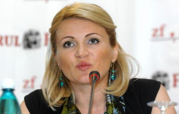 andreea-paul-vass1