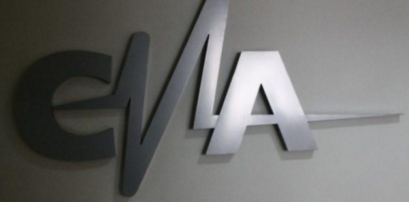 CNA doreşte o întâlnire cu ANAF pentru a discuta situaţia Antenelor