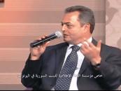 Hotnews.ro: Cumnații lui Sevil Shhaideh au legături cu regimul de la Damasc