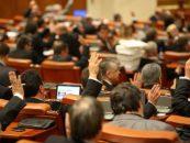 Ordonanța 13 a fost respinsă în Senat. Tăriceanu și Băsescu, la unison: Este stupid un vot pe o Ordonanță abrogată