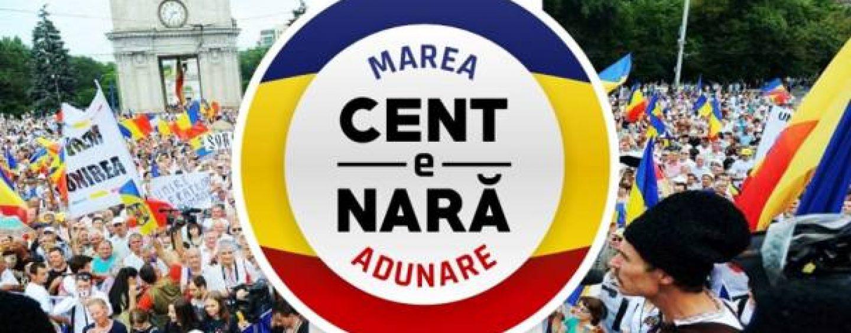 Marea Adunare Centenară de la Chișinău. Băsescu cere reunirea cu Basarabia