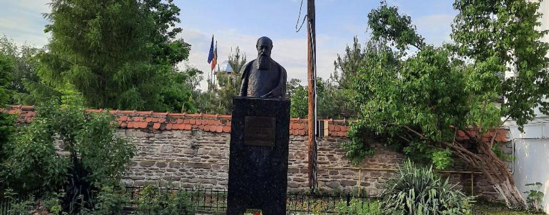 """Marele savant român și vremurile sale. Conferința Națională """"Iorga, după Iorga"""""""